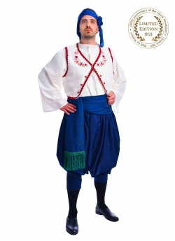 Traditional Costume of Skyros Island with Embroidered Vest