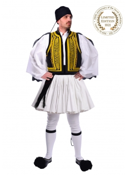 Traditional Dress Evzonas Gold-Black Embroidered
