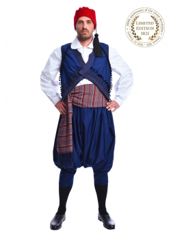 Traditional Costume of Andros Island