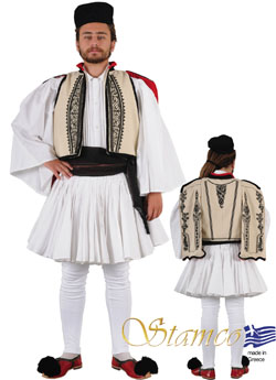 Traditional Dress Arahova Roumeli Man