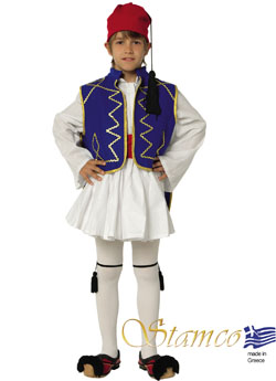 Traditional Dress Tsolias Boy Blue