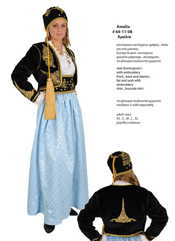 Traditional Dress Amalia Embroidery