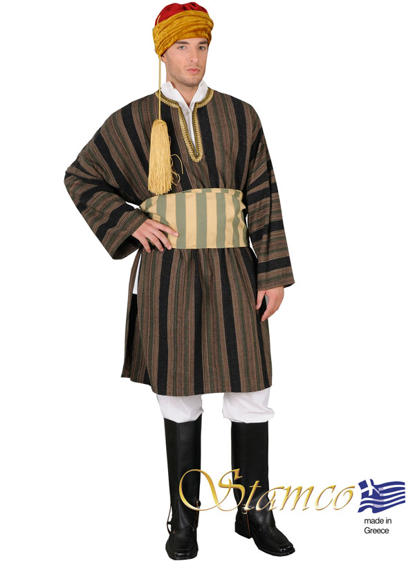 Traditional Dress Kapadokia Man
